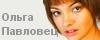 Официальный сайт Ольги Павловец